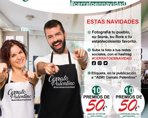 CAMPAÑA DE APOYO A LA HOSTELERÍA DEL CERRATO